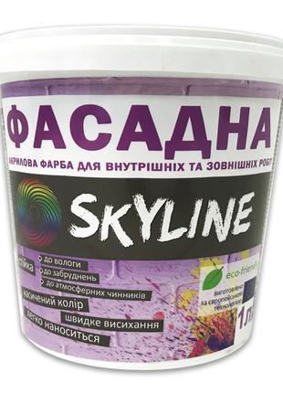 Краска ФАСАДНАЯ Skyline 1л для наружных работ. Оптовая цена!