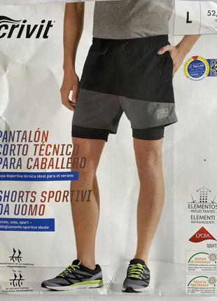 Спортивные шорты для бега германия