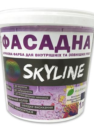 Краска универсальная ФАСАДНАЯ, 1л (1,4 кг) Харьков - изображение