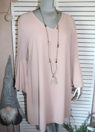 Пудровое розовое платье hallhuber