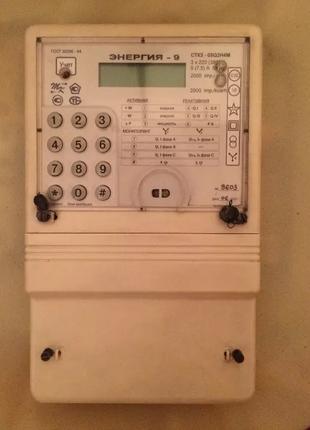 Электросчетчик Энергия-9 CTK-3 - 05Q2H4M