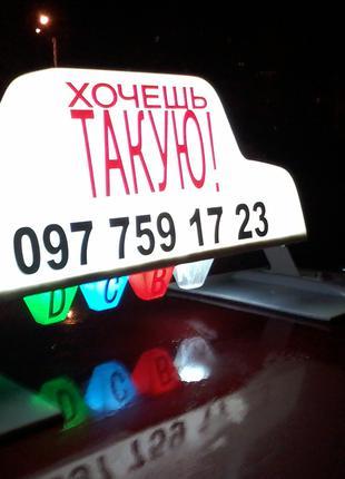 Шашка такси Марсель