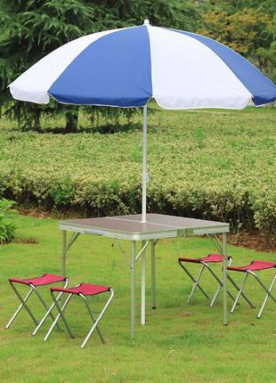 Складной туристический стол с 4 стульчиками