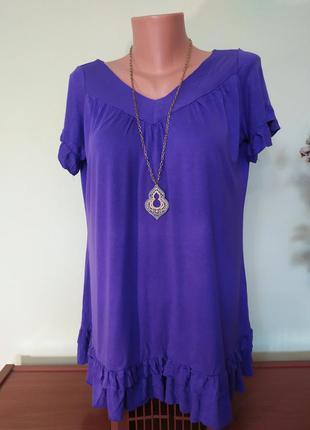 Блуза яркого фиолетового  цвета