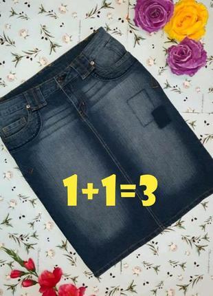 🌿1+1=3 стильная фирменная джинсовая юбка до колена x-mail , ра...