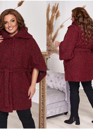 Женское пальто-пончо большие размеры