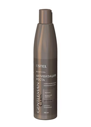 Estel Curex Gentleman Шампунь активизирующий рост волос