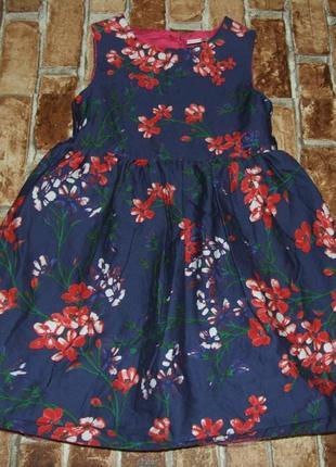 Платье нарядное 5-6 лет miniclub сток