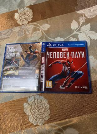 Игра на PlayStation 4 человек паук