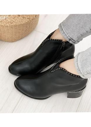 Ботинки женские на среднем каблуке 50141