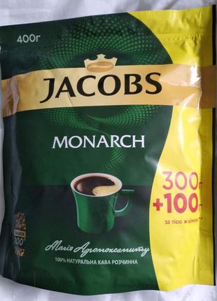 Сублимированный растворимый кофе Якобс (Jacobs)