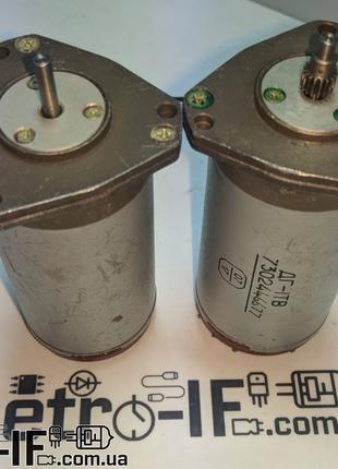 ДГ-1ТВ Двигатель-Генератор Двухфазный