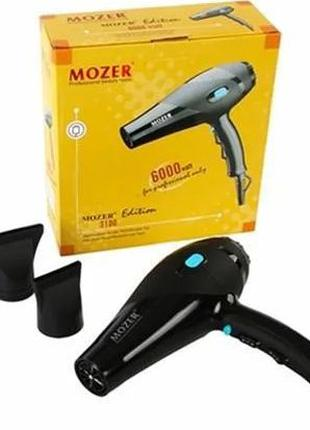 Фен Mozer MZ-3100
