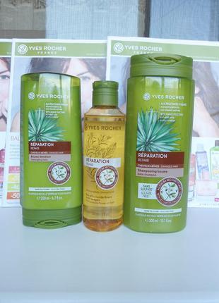 Набор для волос питание и восстановление ив роше шампунь,бальз...