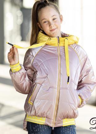 Куртка осенне-весенняя для девочки