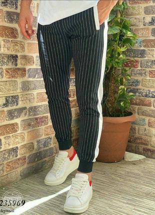 Стильные спортивные штаны в мелкую полоску(S,M)