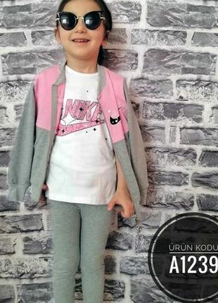 Спортивный костюм для девочек NIKE от 4-10 лет