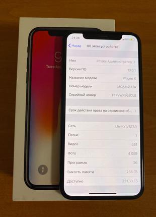 IPhone X 256 идеальное состояние