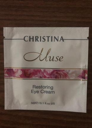 Восстанавливающий крем для кожи вокруг глаз Christina Muse