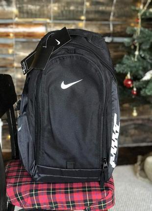 Стильный рюкзак найк 💥 nike