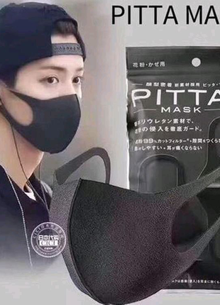 Многоразовая маска для лица защитная Питта оригинальная