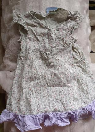 Платье сарафанчик на запах на малышку