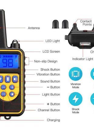 Электронный ошейник RT-880 антилай для дрессировки собак