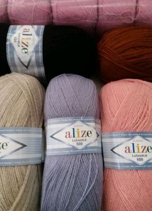 Пряжа для вязания (Распродажа )