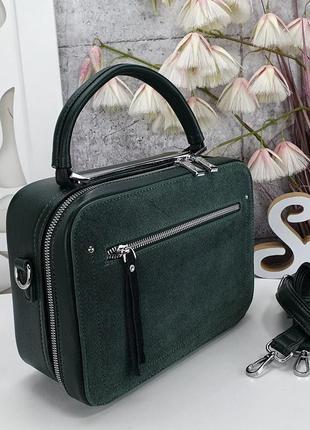 Зеленая сумочка из натуральной замши 18×26×11
