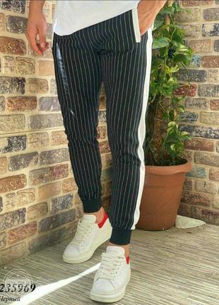 Стильные спортивные штаны в мелкую полоску(S)
