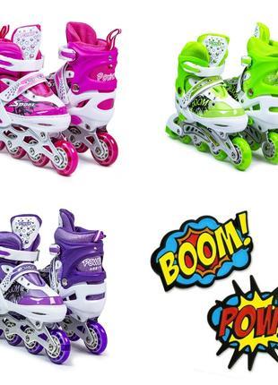Ролики Boom Power. переднее колесо свет!РАЗМЕР 29-33 34-37