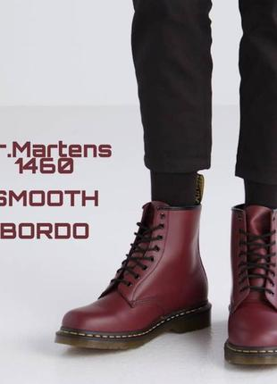 Ботинки женские dr. martens 1460