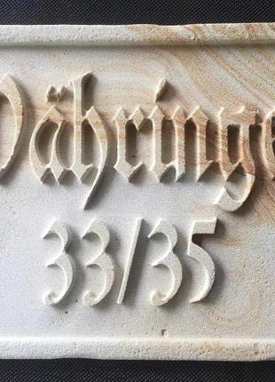 Адресные таблички   с натурального камня песчаник травентин