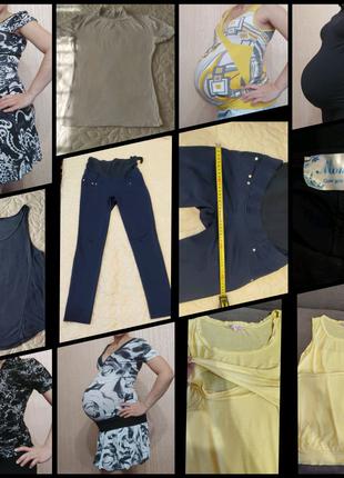 Вещи одежда для беременных кормящих кормления Ночнушка Платье ...