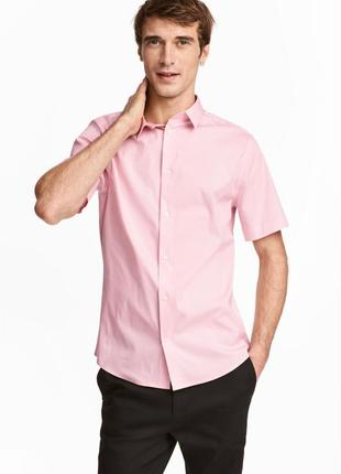 Рубашка стретч h&m