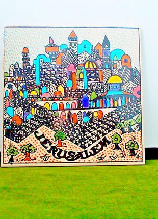 №270 Керамическая настенная картина Иерусалим в виде плитки эмаль