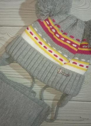 Шапка шарф зимний комплект набор для девочек grans