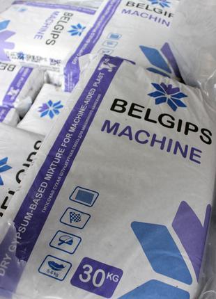 Штукатурка машинного нанесення BELGIPS MACHINE 30кг (40шт/палета)