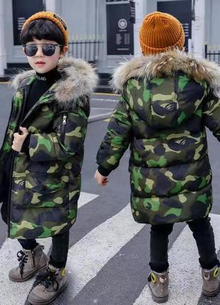 Стильная куртка  для мальчика евро-зима