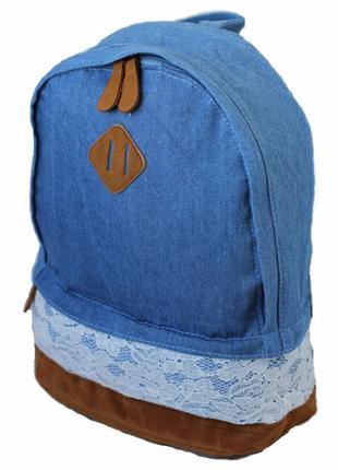 Стильный городской рюкзак Lace Jeans