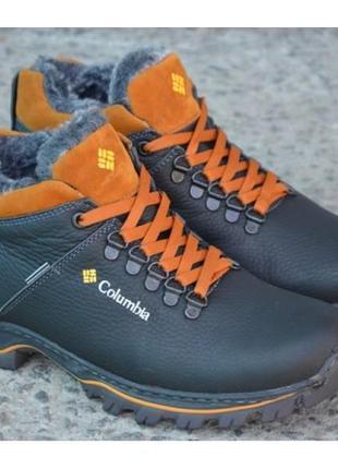 Мужские кожаные ботинки   м-93