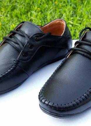Кожаные подростковые туфли на шнурке 24 чк