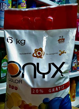 Бытовая Химия порошок ONYX Германия 6 кг 72 цикла стирок