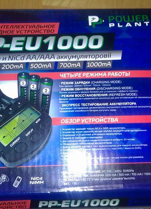 Зарядное устройство для аккумуляторов POWERPLANT PP-EU1000