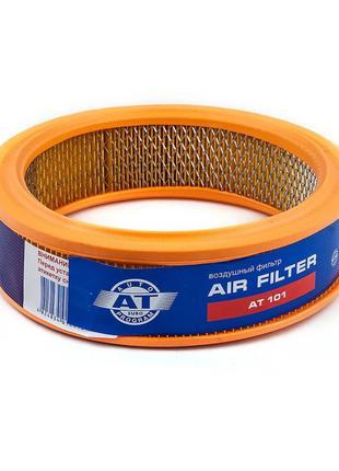Фильтр воздушный ВАЗ 2101 AT 101