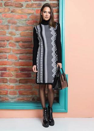 Осенне-зимнее платье цвет черный-графит-белый