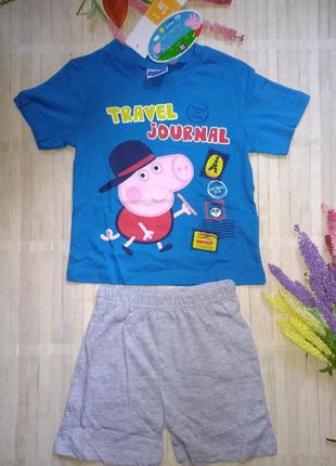 Пижама с шортами свинка пеппа джордж peppa pig 3 года