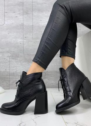 Шикарные кожаные ботильоны на каблуке,женские демисезонные кож...