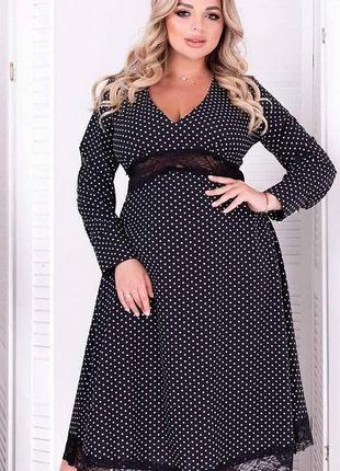 Шелковистое кружевное платье в горошек большие размеры