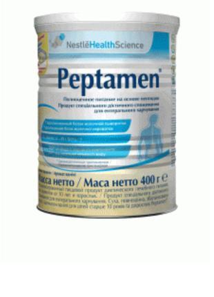 Пептамен